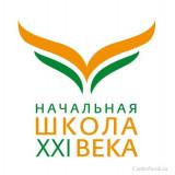 УМК Начальная школа 21 века