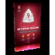 Кириллов В.В. История России 9 класс Модульный триактив-курс