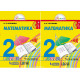 Истомина Н.Б. Математика 2 класс Учебник в 2-х частях (Ассоциация 21 век)