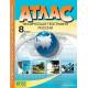 Географии 8 класс Атлас Физическая география России (с контурными картами) (АСТ-Пресс)