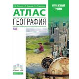 Атлас География Углубленный курс ФГОС
