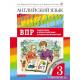 """Афанасьева О.В. Английский язык 3 класс Проверочные работы (Подготовка к ВПР) """"Rainbow English"""""""