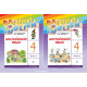 "Афанасьева О.В. Английский язык 4 класс Учебник в 2-х частях ""Rainbow English"""