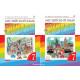 "Афанасьева О.В. Английский язык 7 класс Учебник в 2-х частях ""Rainbow English"""