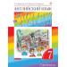 """Английский язык 7 класс Учебник в 2-х частях """"Rainbow English"""" Афанасьева О.В., Михеева И.В., Баранова К.М."""