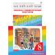 """Афанасьева О.ВАнглийский язык 8 класс Лексико-грамматический практикум """"Rainbow English"""""""