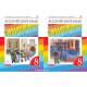 "Афанасьева О.В. Английский язык 8 класс Учебник в 2-х частях ""Rainbow English"""