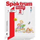 Артемова Н.А. Немецкий язык 2 класс Учебник (Spektrum)