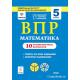 Лысенко Ф.Ф. ВПР Математика 5 класс 10 тренировочных вариантов