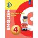 Алексеев А.А. Английский язык 4 класс Учебник (Сферы)