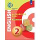 Смирнова Е.Ю. Английский язык 2 класс Тетрадь-тренажёр (Сферы)