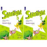 Баранова К.М. Английский язык 3 класс Учебник в 2-х частях (Starlight)