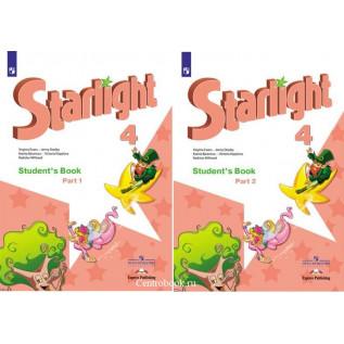 Звездный английский (Starlight). Английский язык 4 класс в 2-х частях Баранова К.М., Дули Д., Копылова В.В.