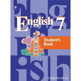 Английский язык 7 класс. Учебник. Кузовлев В.П., Лапа Н.М., Перегудова Э.Ш. и др.