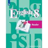 Кузовлев В.П. Английский язык 8 класс Книга для чтения