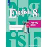 Кузовлев В.П. Английский язык 8 класс Рабочая тетрадь