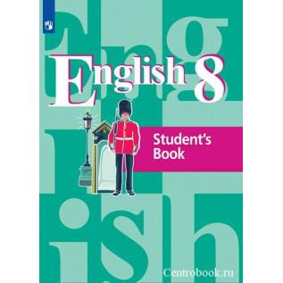 Английский язык 8 класс. Учебник. Кузовлев В.П., Лапа Н.М., Перегудова Э.Ш. и др.