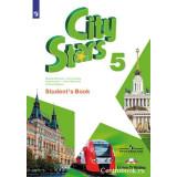 Мильруд Р.П. Английский язык 5 класс Учебник (City Stars)