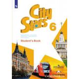 Мильруд Р.П. Английский язык 6 класс Учебник (City Stars)