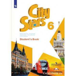 Английский язык 6 класс Учебник (City Stars) Мильруд Р.П., Дули Д., Эванс В., и др.