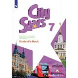 Мильруд Р.П. Английский язык 7 класс Учебник (City Stars)