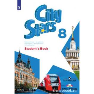 Английский язык 8 класс Учебник (City Stars) Мильруд Р.П., Дули Д., Эванс В., и др.