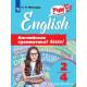 Мильруд Р.П. Английский язык 2-4 классы Английская грамматика? Легко!