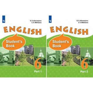 Английский язык 6 класс Учебник в 2-х частях Афанасьева О.В., Михеева И.В.