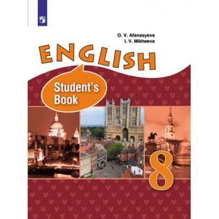 Английский язык 8 класс Учебник Афанасьева О.В., Михеева И.В.