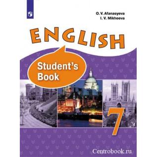 Английский язык 7 класс Учебник Афанасьева О.В., Михеева И.В.