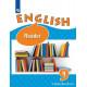 Афанасьева О.В. Английский язык 9 класс Книга для чтения