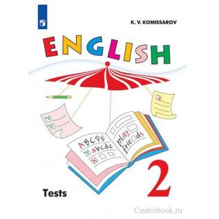 Английский язык 2 класс. Контрольные и проверочные работы Комиссаров К.В.