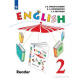Верещагина И.Н. Английский язык 2 класс Книга для чтения