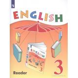 Верещагина И.Н. Английский язык 3 класс Книга для чтения