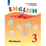 Верещагина И.Н. Английский язык 3класс Рабочая тетрадь