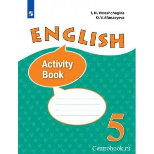 Английский язык 5 класс Рабочая тетрадь Верещагина И.Н., Афанасьева О.В.