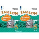 Верещагина И.Н. Английский язык 5 класс Учебник в 2-х частях