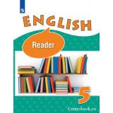 Верещагина И.Н. Английский язык 5 класс Книга для чтения