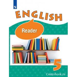 Английский язык 5 класс Книга для чтения Верещагина И.Н., Афанасьева О.В.