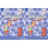Кулигина А.С. Французский язык 3 класс Учебник в 2-х частях (Твой друг французский язык)