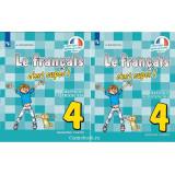 Кулигина А.С. Французский язык 4 класс Учебник в 2-х частях (Твой друг французский язык)