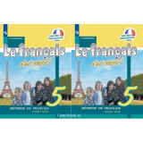 Кулигина А.С. Французский язык 5 класс Учебник в 2-х частях (Твой друг французский язык)
