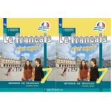 Кулигина А.С. Французский язык 7 класс Учебник в 2-х частях (Твой друг французский язык)