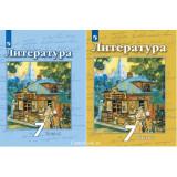 Чертов В.Ф. Литература 7 класс Учебник в 2-х частях