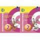Новлянская З.Н. Литературное чтение 2 класс Учебник в 2-х частях (Сферы)