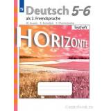 Аверин М.М. Немецкий язык 5-6 классы Контрольные задания