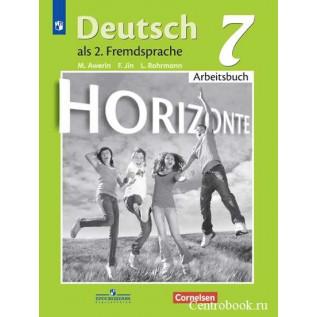 Немецкий язык 7 класс Рабочая тетрадь Аверин М.М., Джин Ф., Рорман Л. и др.