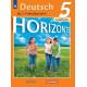 Аверин М.М. Немецкий язык 5 класс Учебник