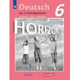 Аверин М.М. Немецкий язык 6 класс Рабочая тетрадь