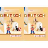 Бим И.Л. Немецкий язык 2 класс Рабочая тетрадь в 2-х частях
